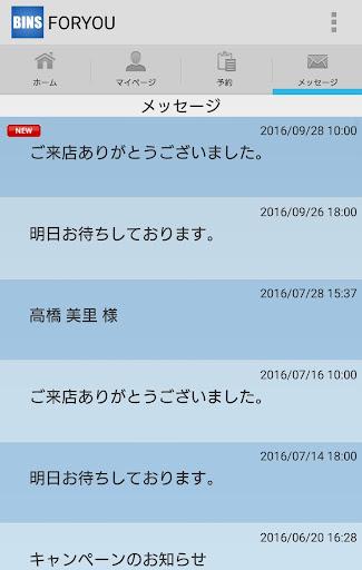 Hair&Face FORYOU Shizuokau516cu5f0fu30a2u30d7u30ea 1.0.1 Windows u7528 2