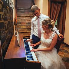 Wedding photographer Vika Zhizheva (vikazhizheva). Photo of 03.07.2018