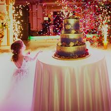 Wedding photographer Vitaliy Spiridonov (VITALYPHOTO). Photo of 26.01.2018