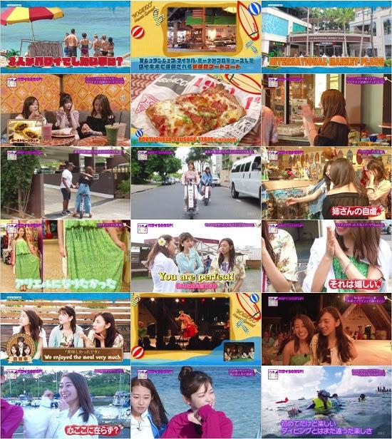 (TV-Variety)(720p) 乃木坂46ハワイまるかじりSP 前編 仲良しトリオのプライベート女子旅! 180519