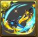 煌星鍵の装具・輝空の双剣