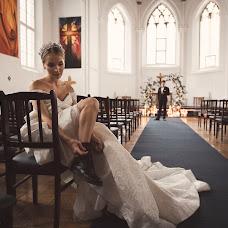 Wedding photographer Evgeniya Razzhivina (evraphoto). Photo of 06.11.2018