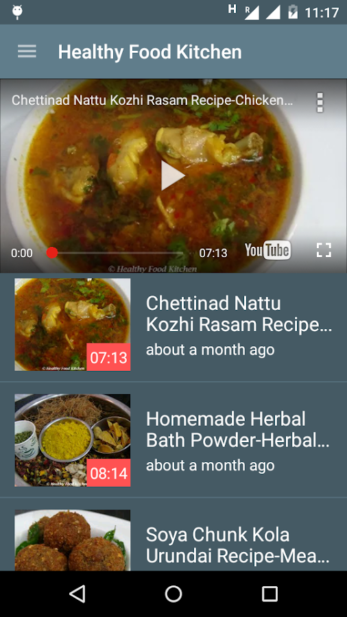 Chettinad samayal recipes in tamil pdf download forumfinder Images