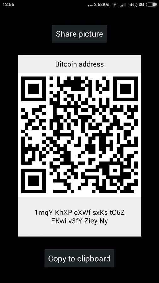 Simple Bitcoin Wallet- screenshot