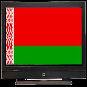 Belarus TV Stations