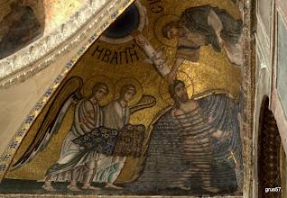 Photo: Крещение