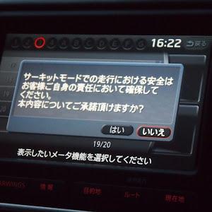 NISSAN GT-R  MY07のカスタム事例画像 のんちゃんRさんの2018年12月06日00:52の投稿