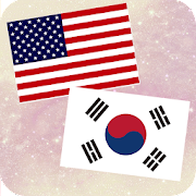 English Korean Translator | Korean Dictionary