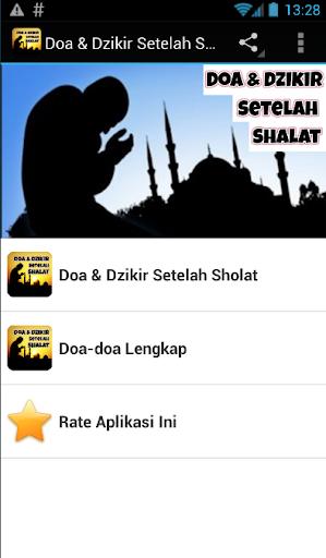 Doa & Dzikir Setelah Sholat 2.0 screenshots 1