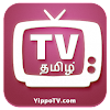 Yippo  Tamil TV