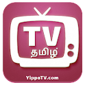 Yippo  Tamil TV icon