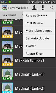 Watch Live Makkah 24 Hours HD- screenshot thumbnail
