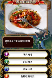 問答RPG 魔法使與黑貓維茲- screenshot thumbnail