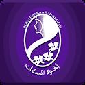 Salimah: Persaudaraan Muslimah