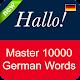 German Vocabulary Master (app)