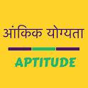 Quantitative Aptitude in hindi icon