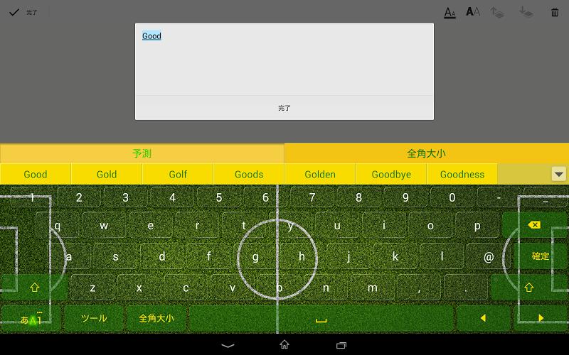 Скриншот Keyboard Skin Football