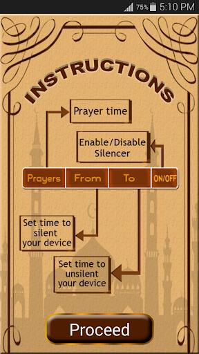 자동 침묵기도의 시간