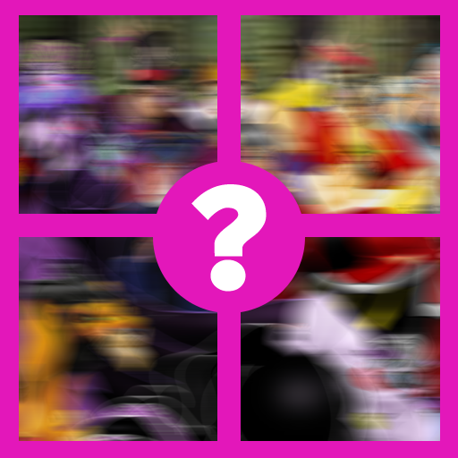 Disney Villains Quiz (game)