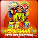 Bangla Noboborsho LWP icon