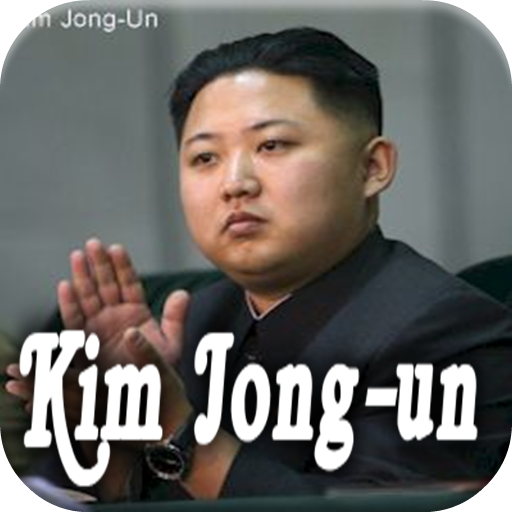 Logo for Biography of Kim Jong-un