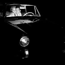 Wedding photographer Nuno Ramos (nunoramosphotog). Photo of 07.09.2014