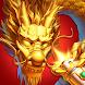 ドラゴンキングフィッシングゲーム-オーシャンキング&カジノスロット