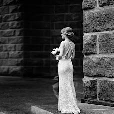 Wedding photographer Aleksandr Li (SHYrix). Photo of 22.11.2015