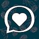 本物の愛を見つけましょう  – プレミアムデート