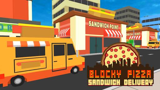 ブロック状ピザサンドイッチ配達