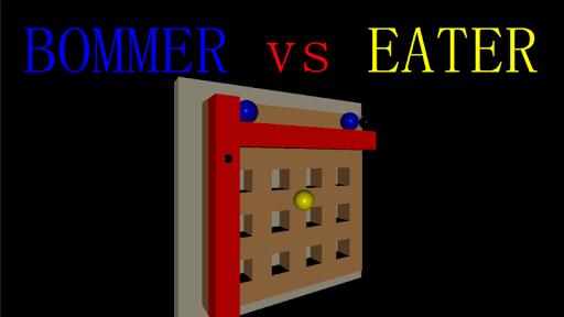 Bommer vs Eater