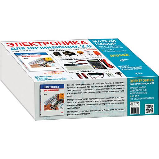 Купить Малого набор для экспериментов Электроника для начинающих 20 с книгой Bhv 10266220