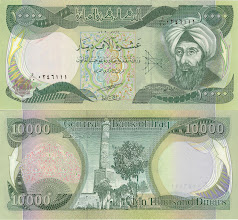 Photo: Abu Ali al-Hasan Ibn al-Haitham, 10000 Iraqi Dinar (2005). This note is still legal currency and is still in print.