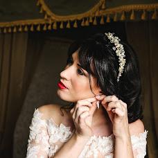 Wedding photographer Elena Tokareva (Eltophoto). Photo of 10.06.2017