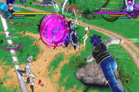 Guide Dragon Ball: Xenoverse 2 - náhled