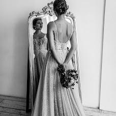 Wedding photographer Tanya Bogdan (tbogdan). Photo of 12.03.2018