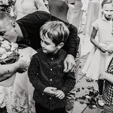 Wedding photographer Vasiliy Drotikov (dvp1982). Photo of 18.04.2019