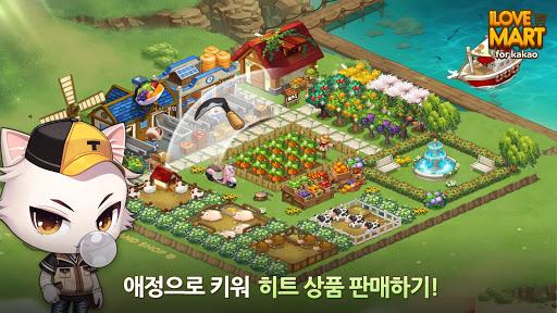uc544uc774ub7ecube0cub9c8ud2b8 for kakao apkmr screenshots 3