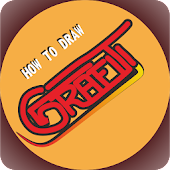 How To Draw Grafity