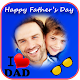 Father's Day Status Hindi 2019 Download for PC Windows 10/8/7