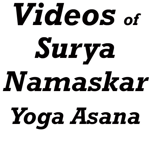 Surya Namaskar and Yoga Asana