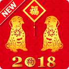 Happy Chinese New Year Wishes Cards 2018 icon