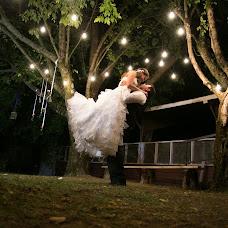 Wedding photographer Gonzalo Silva Riffo (silvariffo). Photo of 06.04.2015