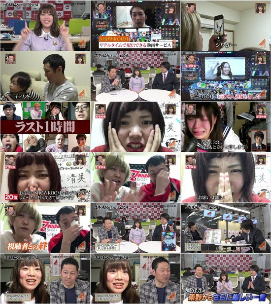 (TV-Variety)(720p) 吉本坂46が売れるまでの全記録 ep08 180522
