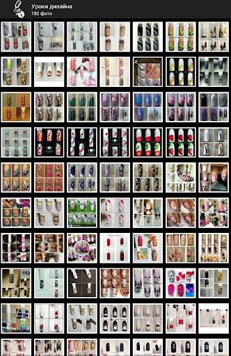 免費下載娛樂APP|Manicure: ideas + tutorials app開箱文|APP開箱王