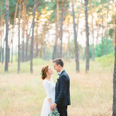 Wedding photographer Dasha Samarceva (samartseva). Photo of 09.01.2019