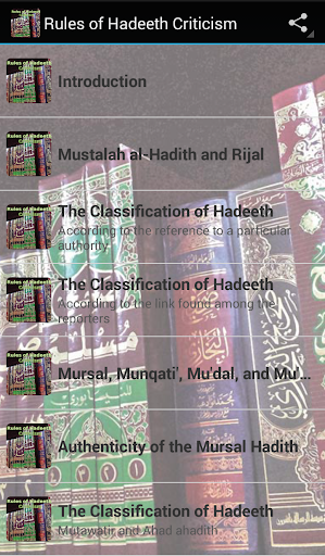 Rules of Hadeeth Criticism