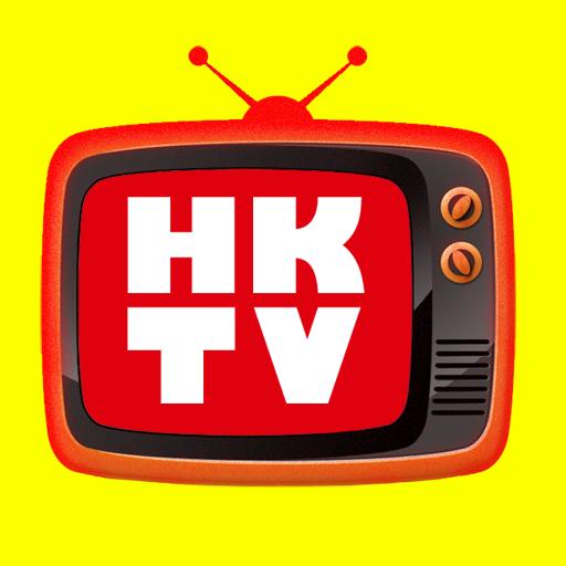 電視節目表 HKTV EPG 2017