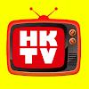 電視節目表 HKTV EPG 2017 APK