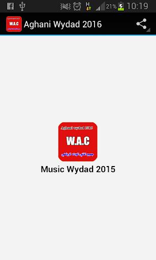 玩免費音樂APP|下載Aghani Wydad 2016 app不用錢|硬是要APP